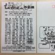 ◆「第3回えんぴつの会」作品展!!