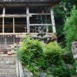 田貫のお宮さんの改築工事が始まる