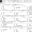 桜のテスト演習:英語 4 @6715