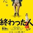 最新の映画情報 特別一気、配信中-6/9-2
