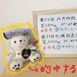 第36話 札幌記念・北九州記念の予想