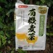 みたけ食品工業の みたけ有機麦茶・ティバッグ ~8月の新