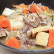 2018.01.22の朝・昼・夕食 牛スジ・厚揚げと野菜の煮込みで3バリエ