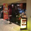 千房 札幌アスティ45店