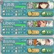 E-7[ドーバー海峡沖海戦]ゲージ削り完了