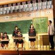 福井町人権フェスティバルにて 人権劇を上演いたしました