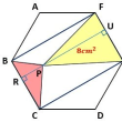 面積問題(7)[灘中]