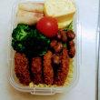 今日のお弁当です❗(*^-^)/\(*^-^*)/\(^-^*)