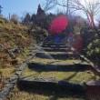 日本三大修験場「英彦山」