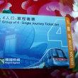 香港徒然草218:どうやって市内に移動するかそれが問題