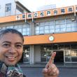【講演】千葉県立松戸向陽高等学校