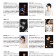 【宣伝】坂口安吾 原作 演劇 『戦争と一人の女』 新潟公演(10/20~22)