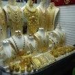 アラビアン市場 スーク