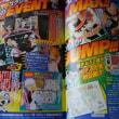 週刊少年ジャンプ29号