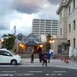 松江カラコロ工房