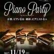ピアノ・パーティ スティーヴ・ライヒ&ベートーヴェン