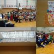 第13回 八幡会スポーツ大会!