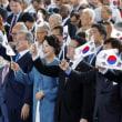 「建国70年」を祝えない韓国 来年を100周年とすえ、北との歴史共闘目指す文在寅氏