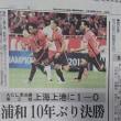 ACL 準決勝 第2戦 vs上海上港 3