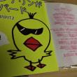 18/4/28.29 鳥くんとのライブ・モー娘。コンサート2回目
