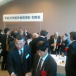 茨城県功績賞を頂きました。