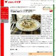 コモディイイダレシピ[きのこと鶏ささみのクリームパスタ]