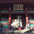 群馬県「妙義神社」