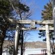 氷結!!赤城神社!! (その1) 路面凍結はしてないけど・・・
