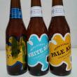 平和酒造さんの平和クラフトビール購入