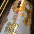 年に一度の「利き酒会」/ Tasting 80 Sakes as a professional !