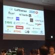 ジャーマン・アスパラガス・ディナー in 東京 2018