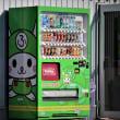 ふっかちゃんの自販機
