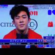 12/9 ネイサン 優勝 2連覇とか