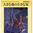 「大草原の小さな家」シリーズ