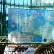 ふわふわシナモロール展に行ってきました。