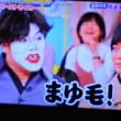 10/20投稿 10/19 クッキーと松潤 大野君のは見てない