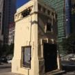 ハルビン 革新街電楼 - 1930年代の変電設備