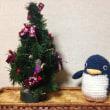 毛糸遊び ペンギン編みぐるみできました。