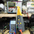 OWON AC/DC Clamp Current Probe(resolution 0.1mA)(AC up to 1MHz)