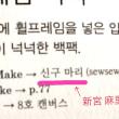 韓国語版が出ました❣️