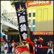 2018.10.7「神戸琉球祭」 Part5 最終回