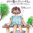 気持ちいい~~(漫画イラスト)