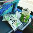 日帰りバス旅行「ミステリーツアー」に参加しました ♪