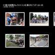 小童の祇園さんフォトコンテスト 持参応募! 2017.08.08