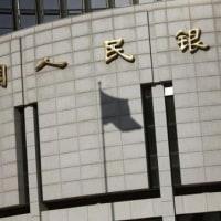 中国、投資・消費が鈍化 中国政府は景気のテコ入れに方向転換