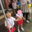 次女の運動会と長女の宿泊学習☆