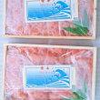 たっぷり食べられる◇◆タラコ4キロ◆◇北海道古平町
