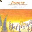 A.チスチャコフ+セゾンリュス管=プロコフィエフ「冬のたき火」
