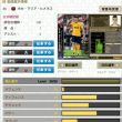 WCCF 17-18 クラブ・アトレティコ・マドリー 211 ホセ・マリア・ヒメネス