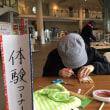 菅笠展覧会とたかおか食彩フェア